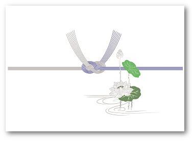 蓮入りの熨斗紙